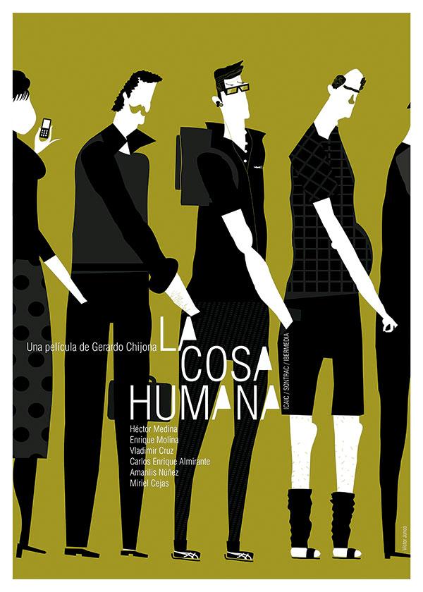 La cosa humana 1