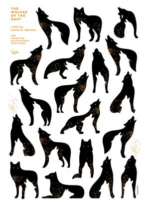 Los Lobos del Este (Serigráfico)