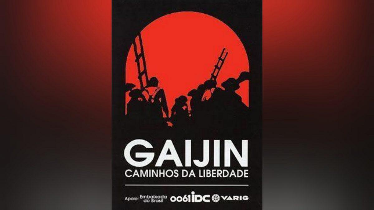De la nación imaginada a la real. Gaijin y sus caminos de libertad.