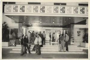 Primer Festival 1979